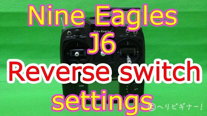 nine-eaglesj61