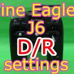 Nine Eagles J6送信機のデュアルレート設定方法