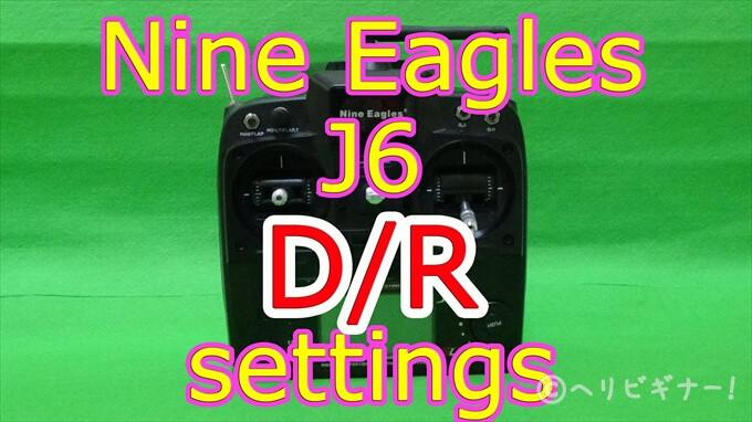 nine-eaglesj62