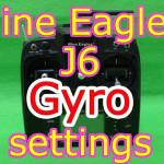Nine Eagles J6送信機のジャイロ設定方法
