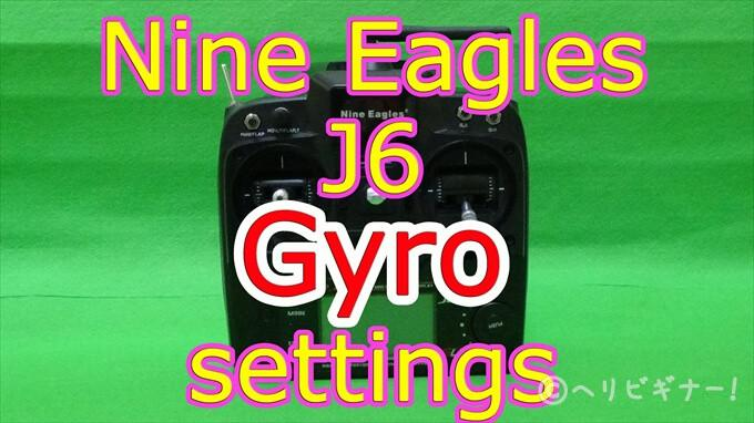nine-eaglesj63