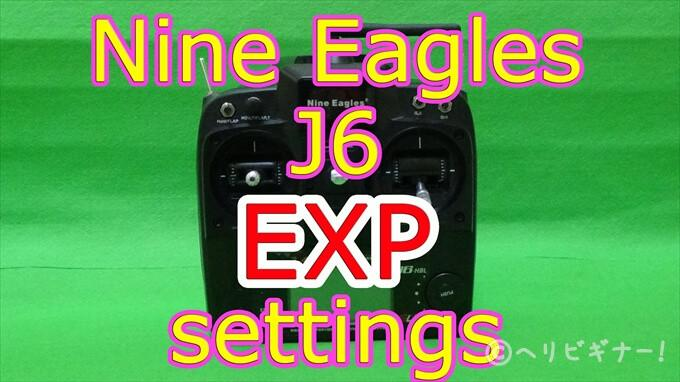 nine-eaglesj65