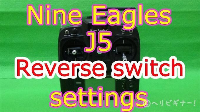 nine-eaglesj5