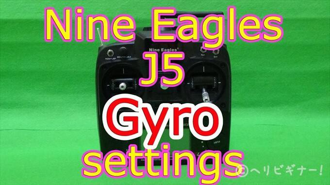 nine-eaglesj52