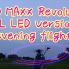 SOLO MAXX Revolution BL LED Versionの夕方のフライト