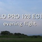 SOLO PRO 128 EC145の夕方のフライト