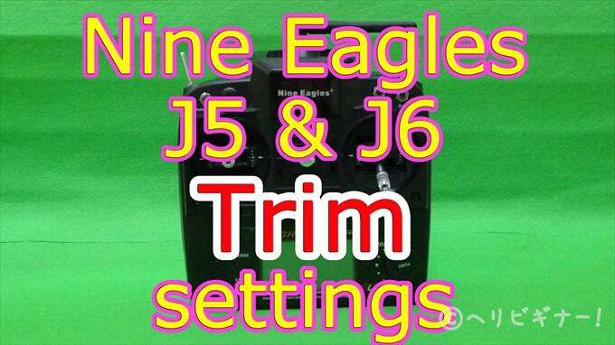 nine-eaglesj5j6