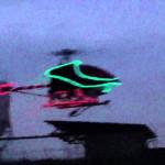 幻想的なMaster CPのイルミネーションフライト