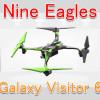 Galaxy Visitor 6のレビュー