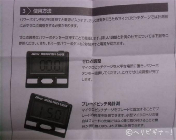 CIMG2676 - コピー