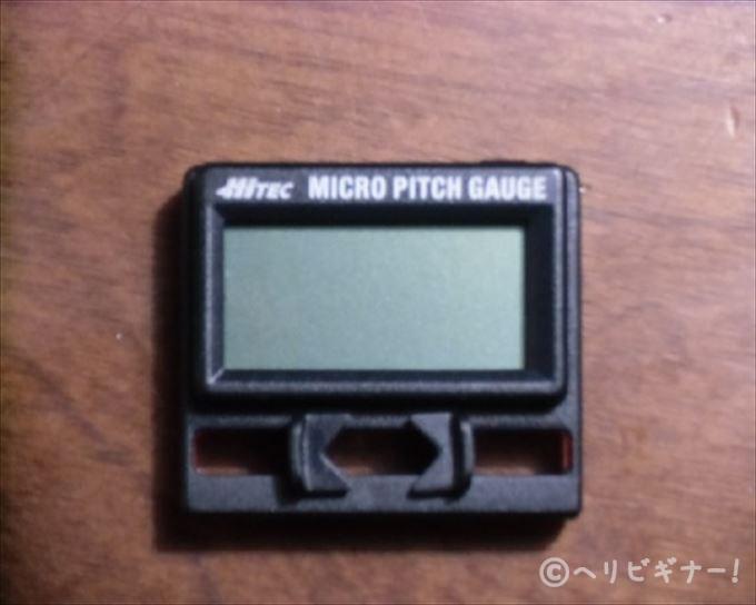 CIMG2678 - コピー