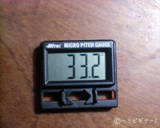CIMG2679 - コピー