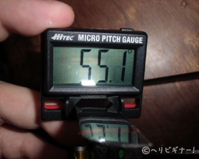 CIMG2689 - コピー
