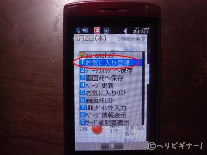 CIMG099411111.jpg