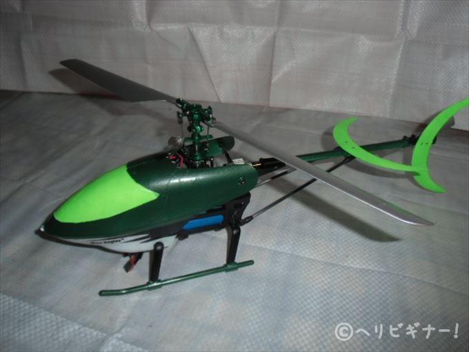 CIMG1143