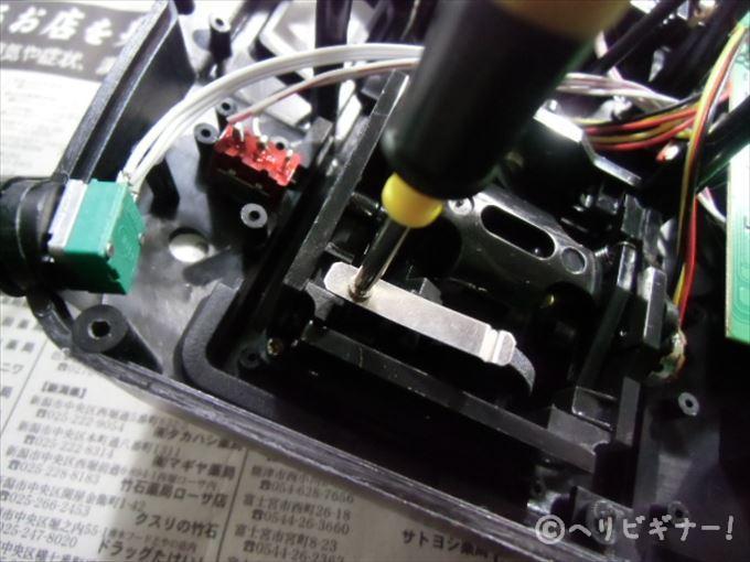 CIMG1245.jpg