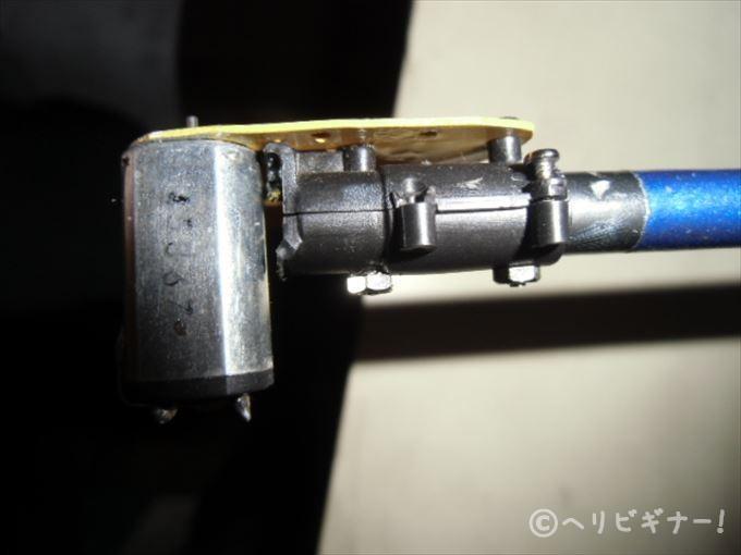 CIMG1812
