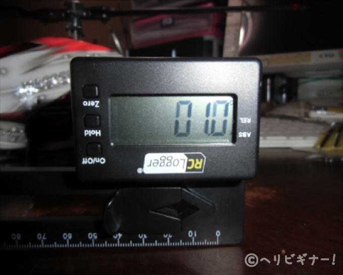 CIMG2503.jpg
