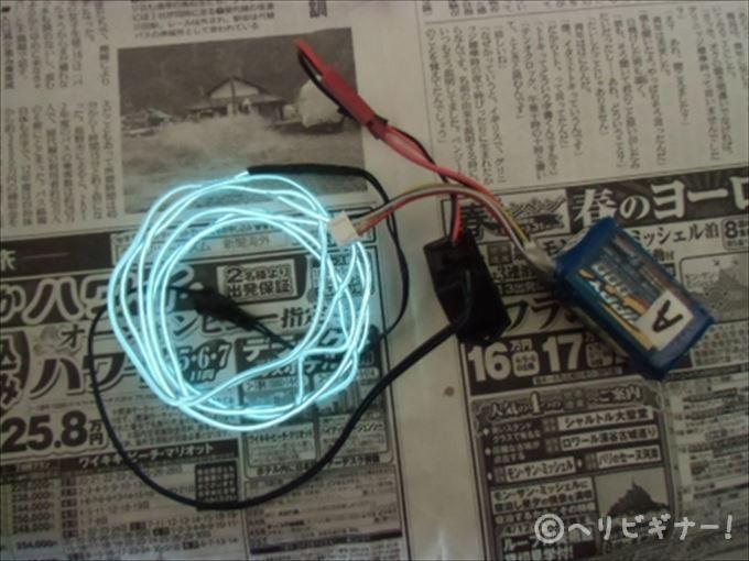 CIMG2700_R