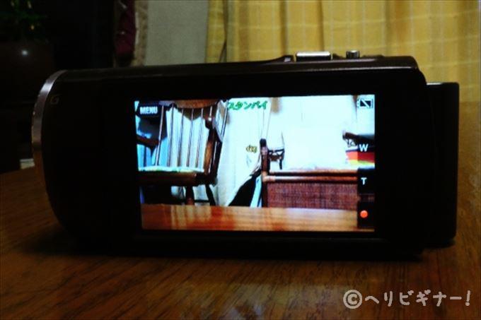 DSCN4214.jpg