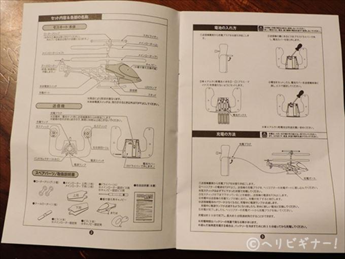 DSCN6109_R.jpg