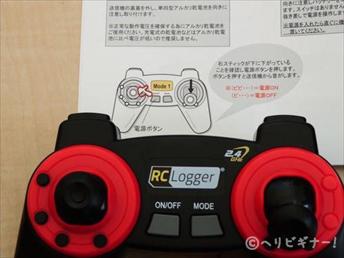 DSCN6369_R.jpg