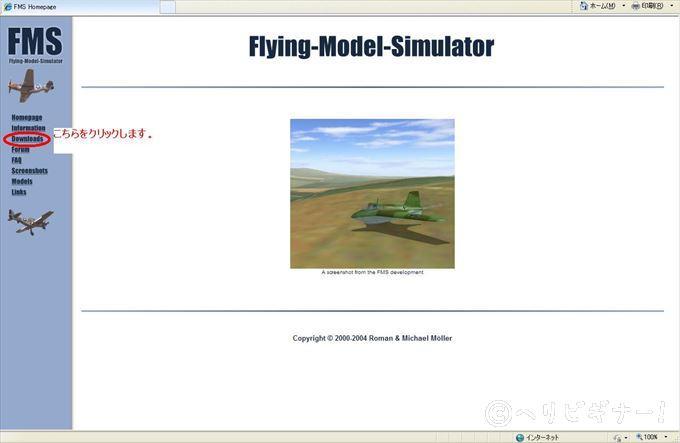 FMSDL.jpg