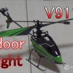 WL toys V911-1の室内フライト