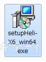 heli-02