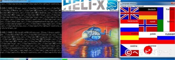 heli-11_R