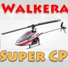 Walkera Super CPのレビュー