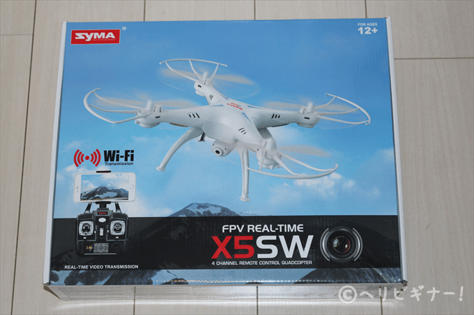 SYMA X5SW (1)