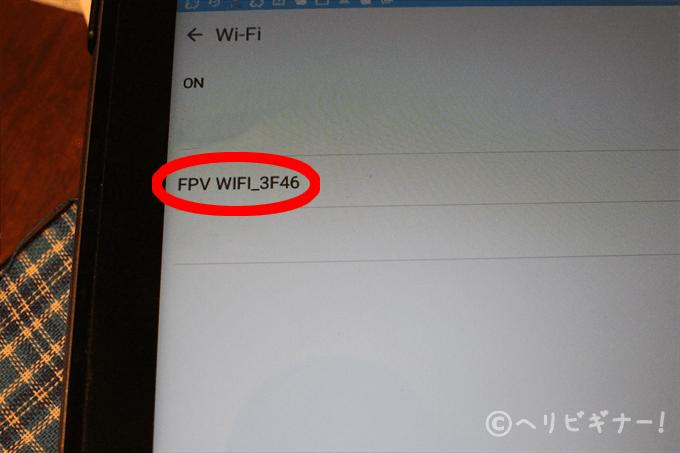 X5SW FPV settings helibeginnner (8)