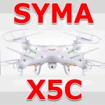 SYMA X5Cのレビュー