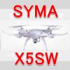 SYMA X5SWのレビュー