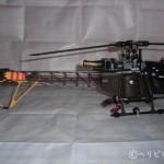 SOLO PRO 290のモデルになったLAMAの飛行の様子