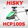 HCP100Sのレビュー
