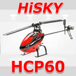 HCP60のレビュー