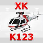 XK K123のレビュー