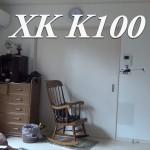 すごく眠くなるXK K100の初フライト