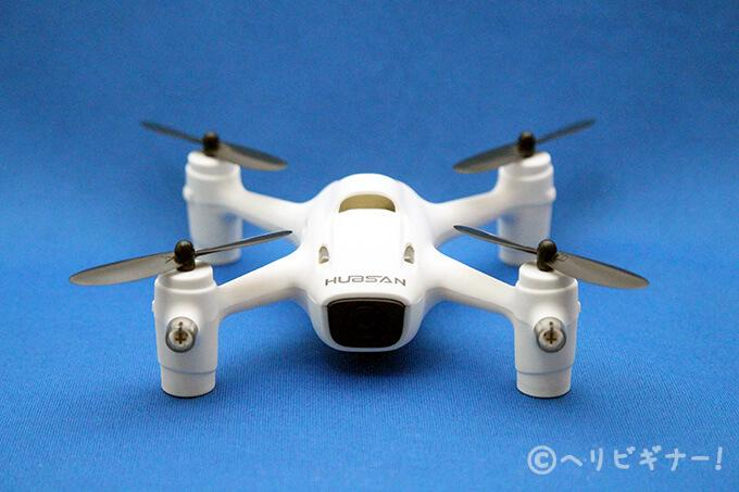 Hubsan X4 Camera Plus H107C+ (1)