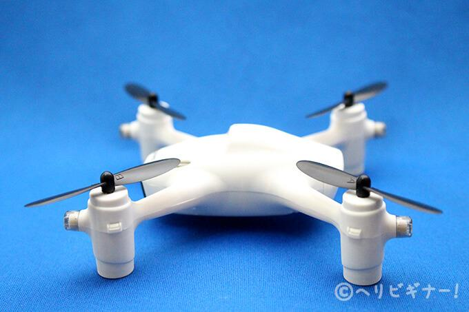 Hubsan X4 Camera Plus H107C+ (2)
