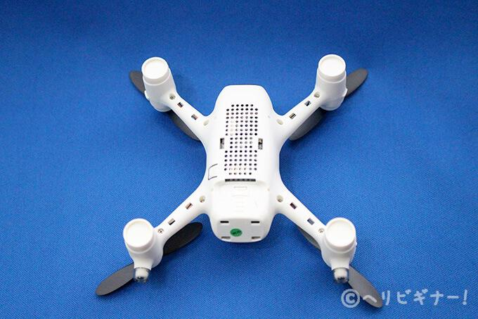 Hubsan X4 Camera Plus H107C+ (3)
