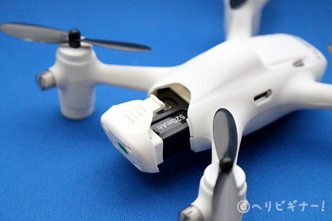 Hubsan X4 Camera Plus H107C+ (4)