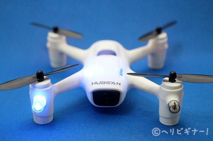 Hubsan X4 Camera Plus H107C+ (7)