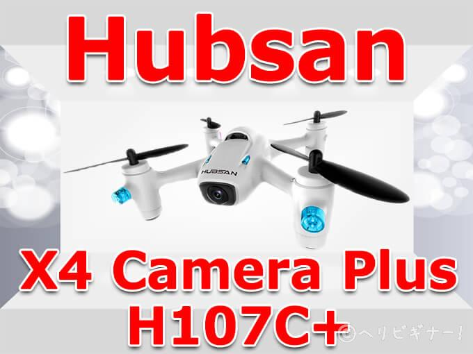 Hubsan X4 Camera Plus H107C+