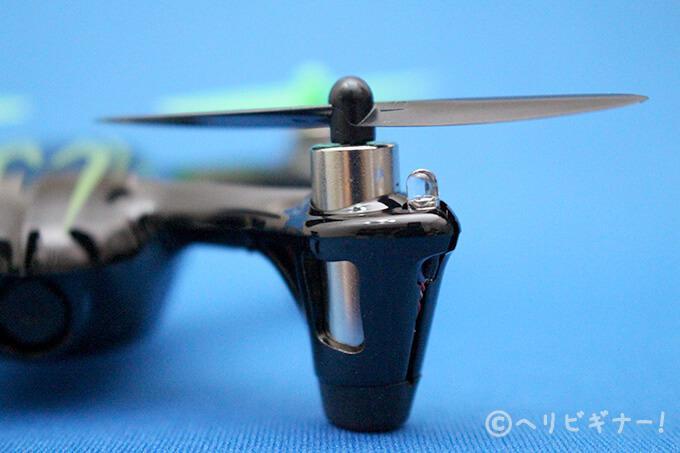 Hubsan X4 H107C (5)