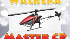 Walkera Master CPのレビュー